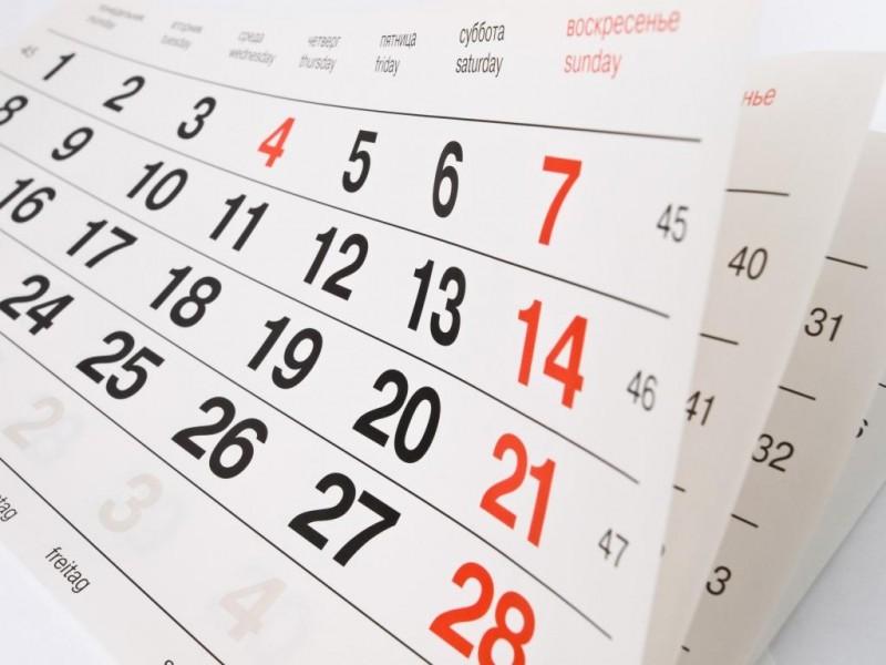 Calendario De Feriados 2014 - Contabilidade em Brasília | Vértice Contadores e Associados S/S Ltda.